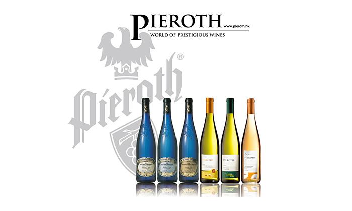 Pieroth Wine