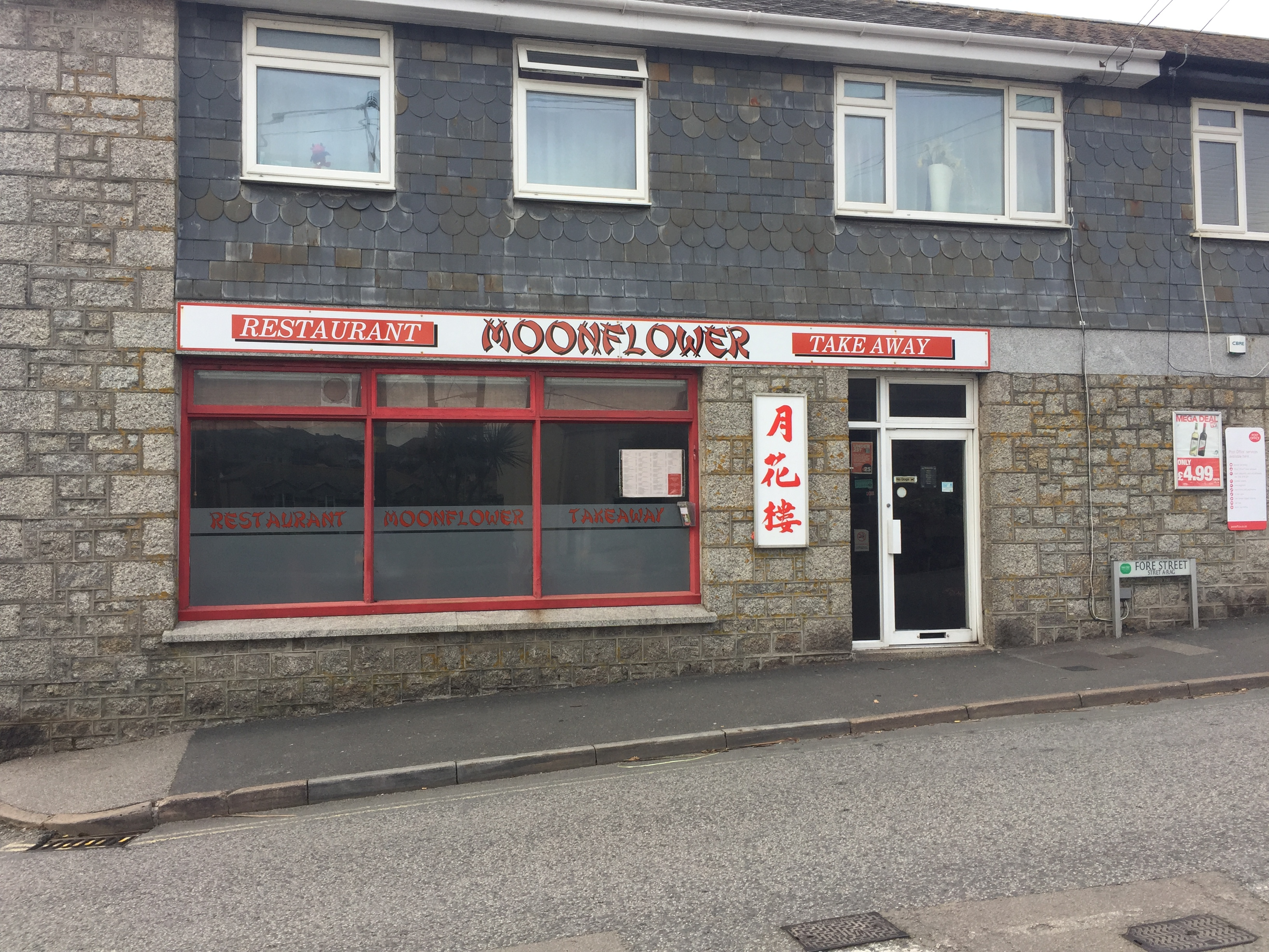 Moonflower Chinese, Porthleven