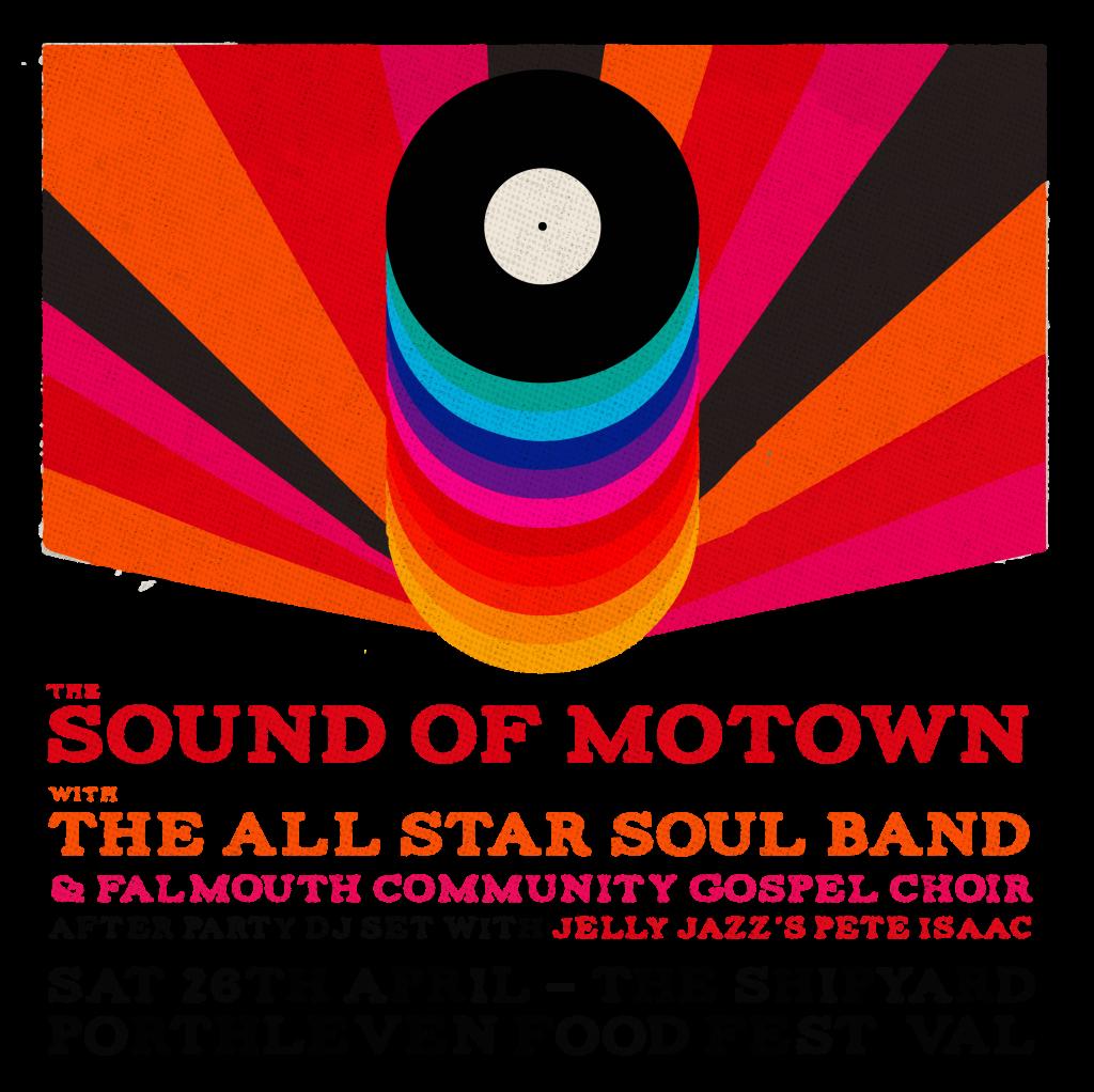 Saturday Motown Shipyard Session
